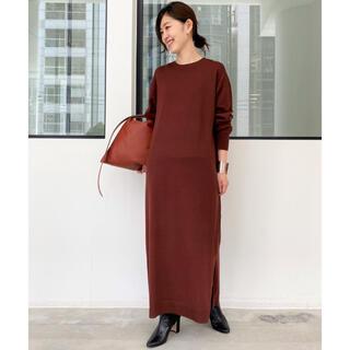 アパルトモンドゥーズィエムクラス(L'Appartement DEUXIEME CLASSE)の新品タグ付き♡2020AW L'Appartement購入 Knit Dress(ロングワンピース/マキシワンピース)