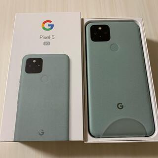 au - 新品未使用 5G au Pixel5 グリーン SIMフリー 判定〇
