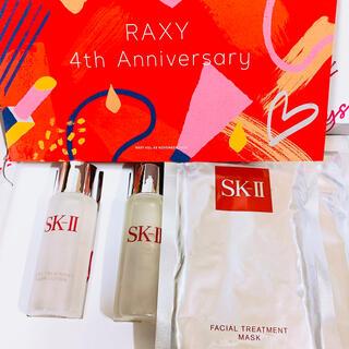 エスケーツー(SK-II)のSK2 SK-II エスケーツー 化粧水(化粧水/ローション)