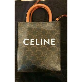 セリーヌ(celine)のセリーヌ CELINE ミニ バーティカルカバ(ショルダーバッグ)
