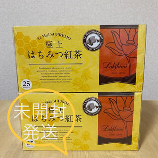 ㊗️即決新品✨ラクシュミー 極上 はちみつ紅茶✖️2箱セット(未開封のまま発送)