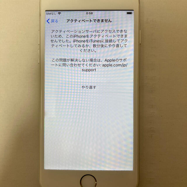 iPhone(アイフォーン)のiPhone6 本体 ジャンク 再出品 スマホ/家電/カメラのスマートフォン/携帯電話(スマートフォン本体)の商品写真