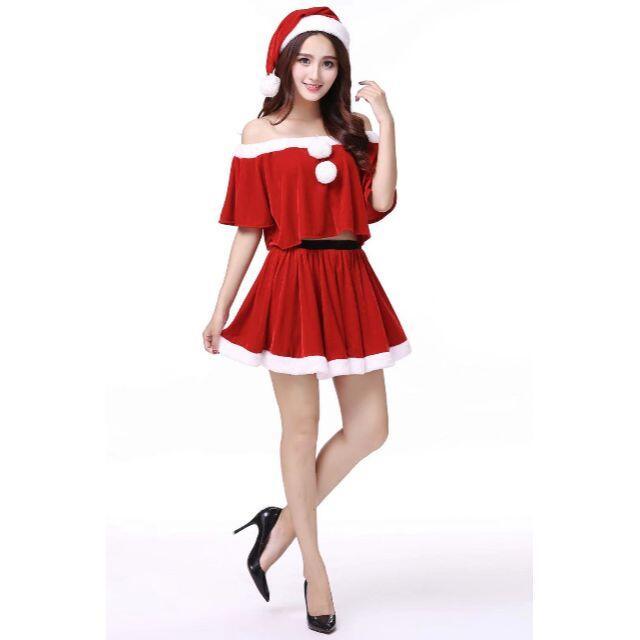 サンタクロース ワンピース サンタ コスプレ レディース クリスマス 衣装 レディースのルームウェア/パジャマ(ルームウェア)の商品写真