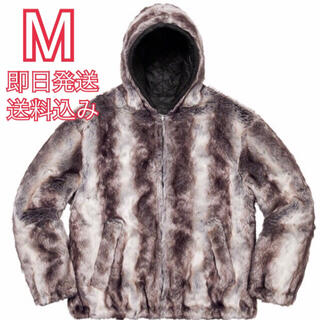 Supreme - M Faux Fur Reversible Hooded Jacket