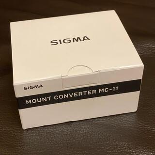 シグマ(SIGMA)の新品未開封 シグマ  マウントコンバータ MC-11 CANON EF-E(デジタル一眼)