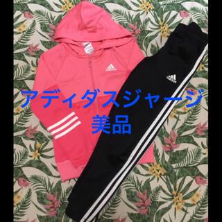 adidas - アディダス ジャージ 140 上下セット