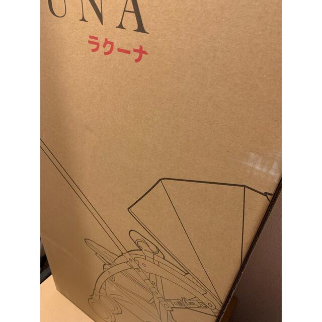 Aprica(アップリカ)の未開封 Aprica アップリカ ベビーカー ラクーナエアー ac キッズ/ベビー/マタニティの外出/移動用品(ベビーカー/バギー)の商品写真
