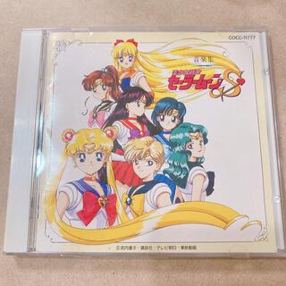 セーラームーン - セーラームーンS 音楽集 サウンドトラック CD