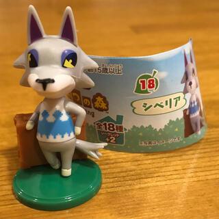 フルタセイカ(フルタ製菓)のチョコエッグ どうぶつの森 18.シベリア(ゲームキャラクター)