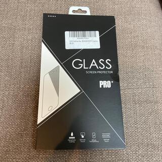 エイスース(ASUS)のガラス 保護フィルム 新品未使用 asus (保護フィルム)
