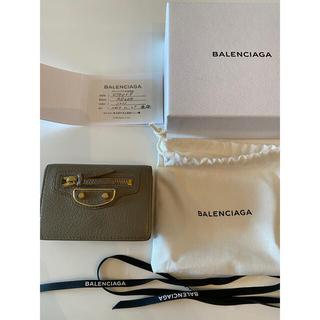 Balenciaga - 美品!BALENCIAGA財布/値下げ不可