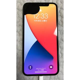 iPhone - iPhoneX Silver 64GB au
