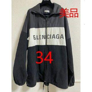 Balenciaga - BALENCIAGA 希少 バレンシアガ ロゴプリント トラックジャケット 34