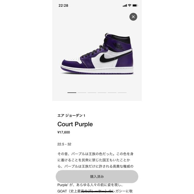 NIKE(ナイキ)のNIKE AIR JORDAN 1 court purple  メンズの靴/シューズ(スニーカー)の商品写真
