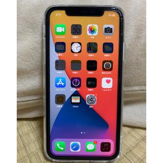 Apple - iPhone11 128GB ホワイト SIMフリー