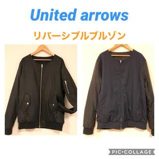 UNITED ARROWS - ユナイテッドアローズUnited arrowsリバーシブルダウン風中綿ジャケット