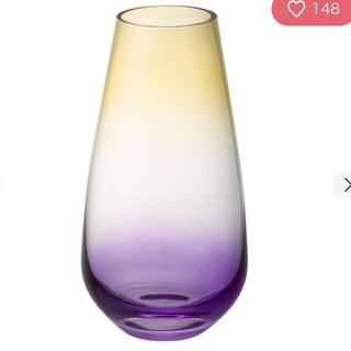 Francfranc - フランフラン 花瓶 フラワーベース イエロー パープル