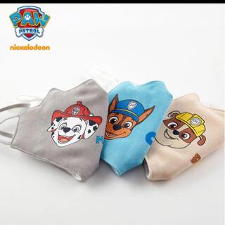 パウパトロール マスク 三つ