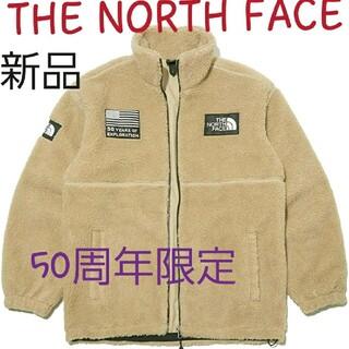 THE NORTH FACE - THE NORTH FACE ノースフェイス ボア フリース ジャケット S