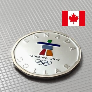 カナダ 銀貨 1ドル バンクーバーオリンピック 1枚