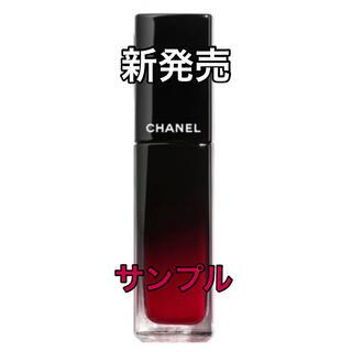 CHANEL - 【新色サンプル】10/23 発売 シャネル ルージュ アリュール ラック #80