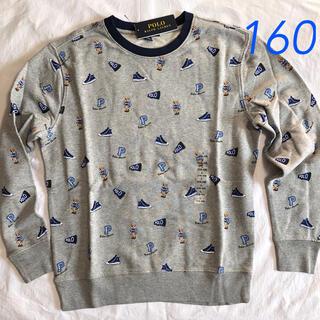 ポロラルフローレン(POLO RALPH LAUREN)のラルフローレン ポロベア コットンスウェット キッズL/160(Tシャツ/カットソー)