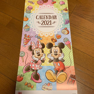 Disney - ディズニー カレンダー 2021 第一生命