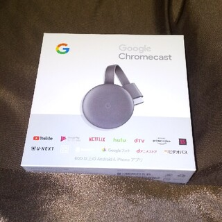 クローム(CHROME)のGoogle Chromecast(映像用ケーブル)