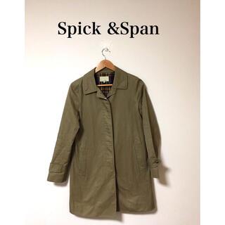 スピックアンドスパン(Spick and Span)の【送料無料】お値引きOK☆Spick&span☆オシャレで暖かいレディースコート(ロングコート)