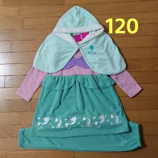 Disney - 新品☆120cm アリエル なりきり ケープ付き パジャマ 長袖 ワンピース