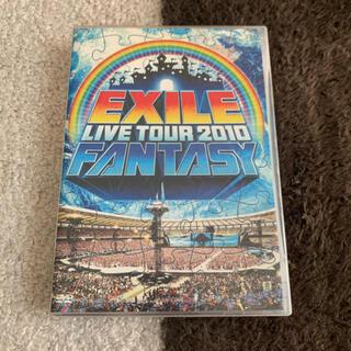 エグザイル(EXILE)のEXILE LIVE TOUR 2010 FANTASY(3枚組) DVD(ミュージック)