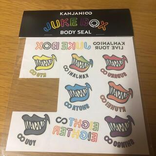 KANJANIEIGHT JUKEBOX BODY SEAL(アイドルグッズ)