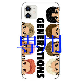 ジェネレーションズ(GENERATIONS)の専用(iPhoneケース)