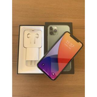 Apple - Iphone 11 Pro SIMフリー