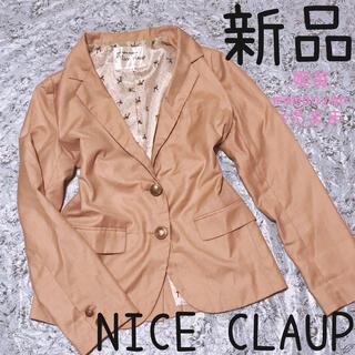 ナイスクラップ(NICE CLAUP)の新品♡秋♡クリスマス♡映え♡ジャケット♡コート♡リボン♡ドット♡スタイルアップ(テーラードジャケット)