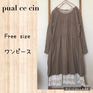 pual ce cin - Free size  ★  ピュアルセシン ワンピース