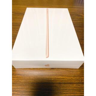 Apple - iPad 第8世代10.2 128gb