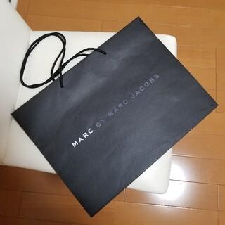 マークバイマークジェイコブス(MARC BY MARC JACOBS)のMARC BY MARC JACOBS ショップ袋 紙袋 大(ショップ袋)