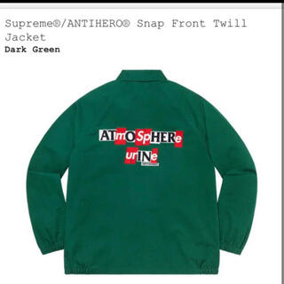 シュプリーム(Supreme)のSupreme AntiHero Snap Front Twill Jacket(ブルゾン)