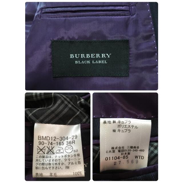 BURBERRY BLACK LABEL(バーバリーブラックレーベル)の美品★バーバリーブラックレーベル×極上ネイビー ストライプスーツ 秋冬春A311 メンズのスーツ(セットアップ)の商品写真