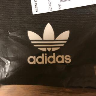 アディダス(adidas)のアディダス マスクカバー Sサイズ3枚(その他)