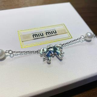 ミュウミュウ(miumiu)のMIUMIU  カスタマイズ  ネックレス(ネックレス)