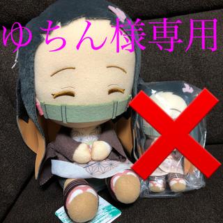 SEGA - 鬼滅の刃 竈門禰豆子 SPMフィギュア ぽふっとぬいぐるみ セット