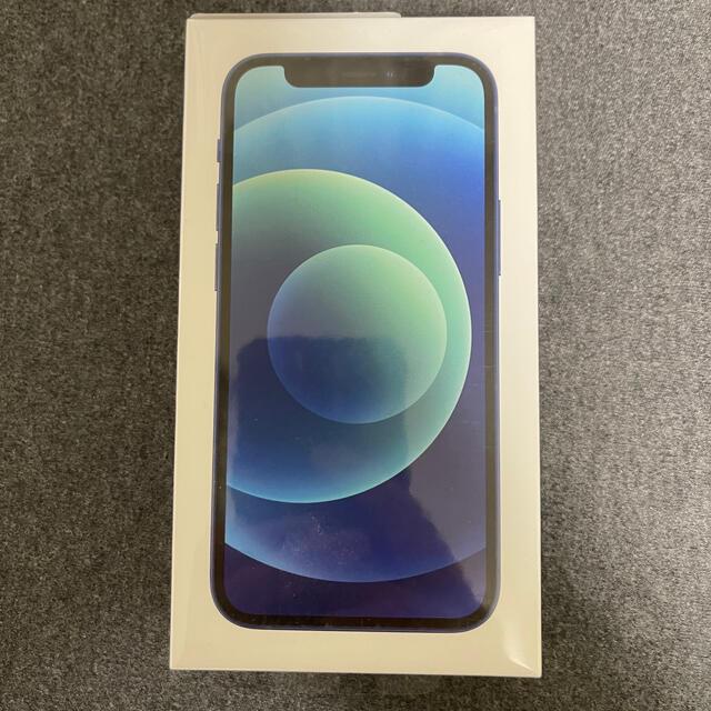 Apple(アップル)の新品未開封 iPhone 12 mini ブルー 128GB SIMフリー スマホ/家電/カメラのスマートフォン/携帯電話(スマートフォン本体)の商品写真