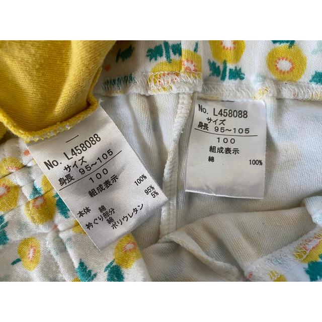 ampersand(アンパサンド)のampersand パジャマ 花柄 黄色 100cm キッズ/ベビー/マタニティのキッズ服女の子用(90cm~)(パジャマ)の商品写真