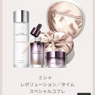 ミシャ(MISSHA)のミシャ(化粧水/ローション)