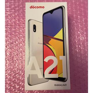 Galaxy - 【未使用未開封】Galaxy A21 ホワイト docomo simロック解除可