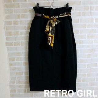 RETRO GIRL - RETRO GIRL スカーフベルト付きデニムスカート