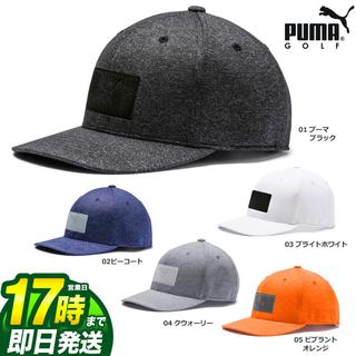 プーマ(PUMA)のプーマゴルフ キャップ(ウエア)