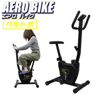 フィットネスバイク エクササイズバイク スピンバイク 室内用 家庭用 有酸素運動